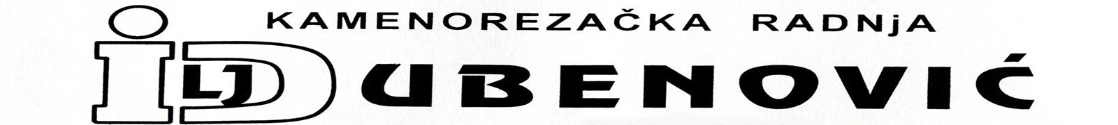 Kamenorezačka radnja Ljubenović